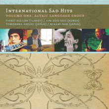 VARIOUS... - INTERNATIONAL SAD HITS: VOLUME...