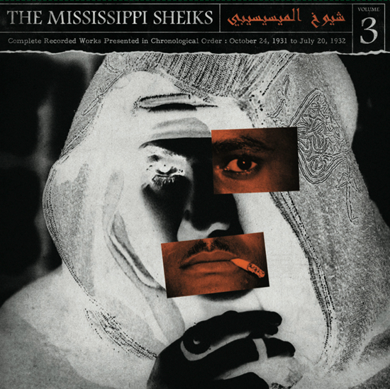 MISSISSIPPI SHEIKS... - Complete Recorded Works in...