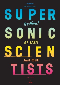 VARIOUS... - SUPERSONIC SCIENTISTS...