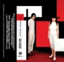 THE WHITE STRIPES... - DE STIJL  ...